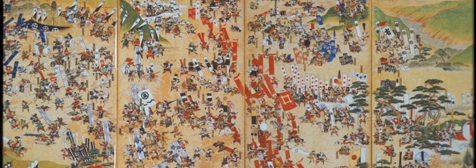 Sekigaharos mūšis