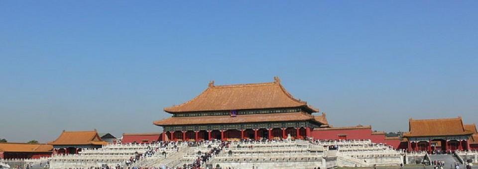 Uždraustasis miestas (Pekinas)