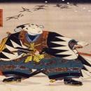 Edo laikotarpio kultūra