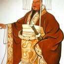 Imperatorius Čin Ši Huangdi
