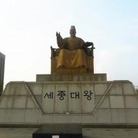 Karalius Sedžongas