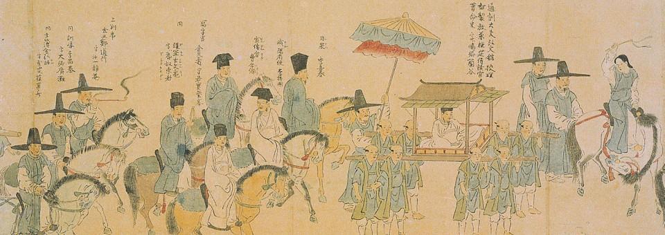 Ankstyvasis Džosono laikotarpis (1392–1592)