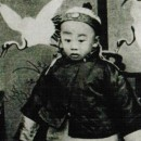 Paskutinis Kinijos imperatorius