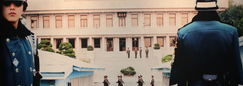 Demilitarizuota Korėjos zona