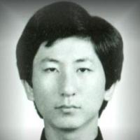 I Čiun-dže