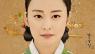 Džang He Bin