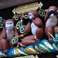 Trys išmintingosios beždžionės