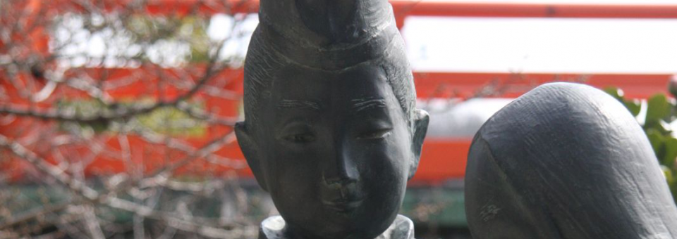 Heiano laikotarpio kultūra