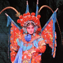 Kantono Opera