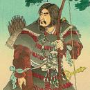 Imperatorius Džinmu