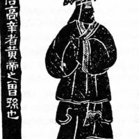 Imperatorius Didziunas