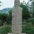 Huanungas
