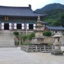 Heinsa šventykla