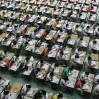 Gaokao egzaminas