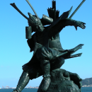 Minamoto no Jošicunė