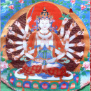 Avalokitešvara