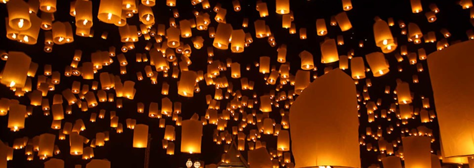 Pingsi žibintų šventė Taivane
