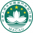 Istorinė Makao miesto raida