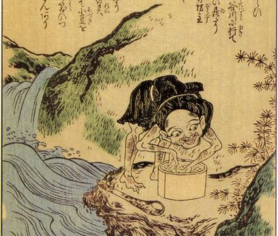 Adzuki-arai