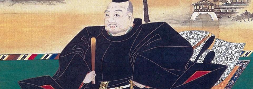 Tokugava Iejasu