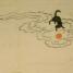 Tiangou