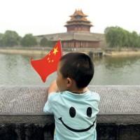 Kinijos vieno vaiko politika