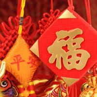 Kinų Naujųjų metų tradicijos