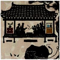 Likimo deivė Kamundžangagi