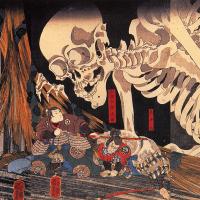Gašiadokuro