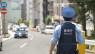 Japonijos policija