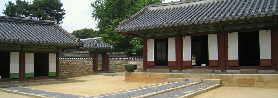 Džiongmjo šventykla