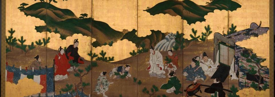 Kano meno mokykla