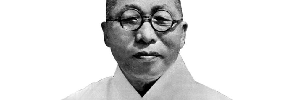 Kim Gu