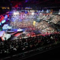 E-sportas Rytų Azijoje