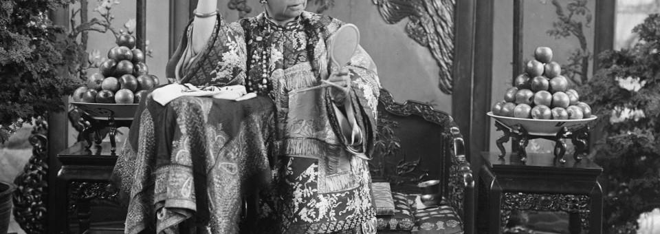 Imperatorė Cisi