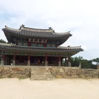 Namhano kalno tvirtovė