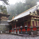 Niko šventyklos