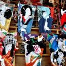 Naujųjų metų žaidimai Japonijoje