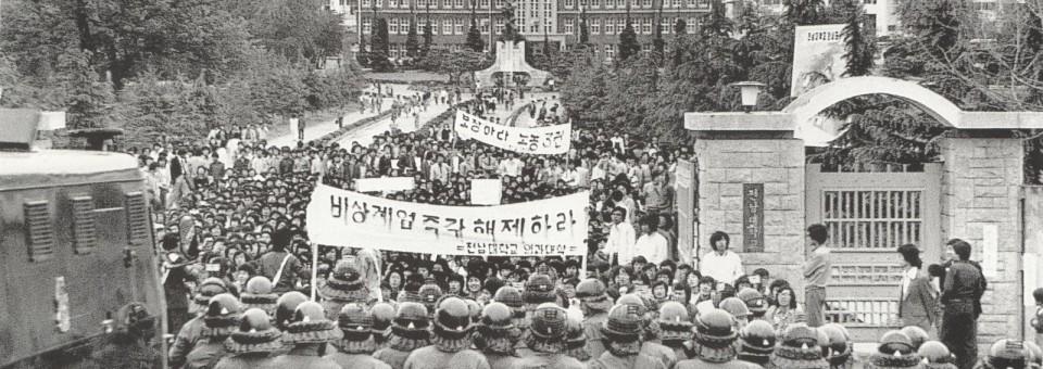 Guangdžu sukilimas